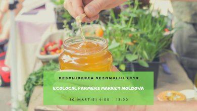 Photo of Târgul produselor alimentare sănătoase, autohtone, se deschide pe 30 martie!